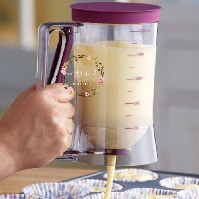 心動小羊^^蛋糕麵糊均勻 分配器 分液器 蛋糕分配器 煎餅 蛋糕 分離 手工皂擠花器攪拌器