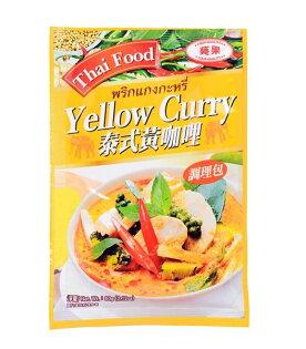 鏡感樂活市集:葵果黃咖哩調理包60g包
