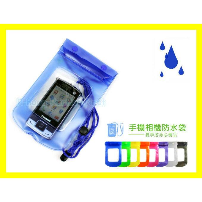 【A-HUNG】大尺寸 通用款 手機 防水袋 游泳 相機 防水套 手機袋 手機套 HTC M8 Z3 Note 紅米機