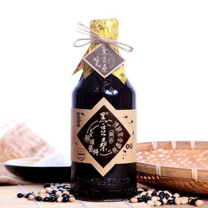 《小瓢虫生机坊》黑豆桑 - 美味非基改天然酱油 天然极品顶级黑金酱油 550ml/瓶  黑金酱油 调味品