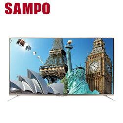 【SAMPO聲寶】55吋4K液晶顯示器EM-55ZT30D(含基本安裝)【三井3C】