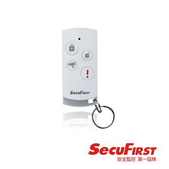 【SecuFirst】多功能保全遙控器/SHC-RA1S