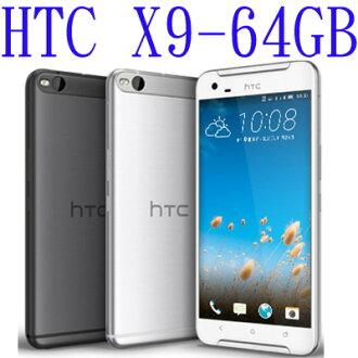 遠傳998月租費 HTC One X9 64GB 光學防手震金屬智慧型手機