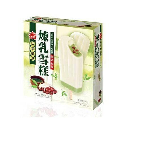 【免運冷凍宅配】義美煉乳雪糕-抹茶紅豆口味(5支盒)*6盒【合迷雅好物商城】