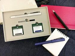 【Faber-Castell 輝柏】好點子鋼筆禮盒組  (鋼筆EF尖+卡式墨水黑/藍各1+吸墨器)