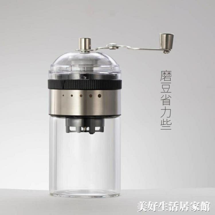 MERKAVA咖啡豆研磨機手搖磨豆機手磨咖啡機手動咖啡研磨器磨粉機