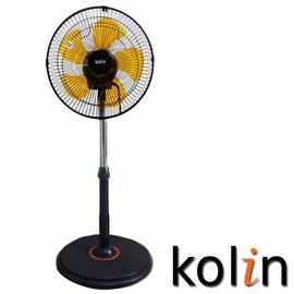 【Kolin歌林】12吋360度超廣角電風扇(KF-SH12A01)