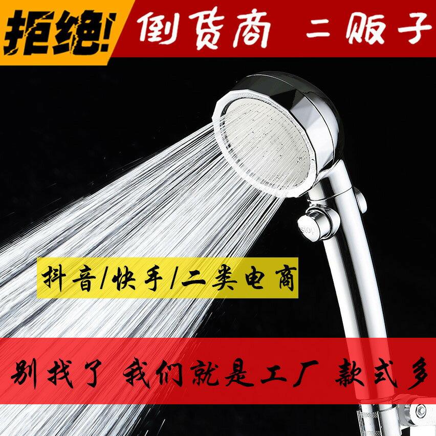 花灑噴頭三檔一鍵止水花灑增壓淋浴手持花灑套裝可拆洗衛浴蓮蓬頭【艾莎嚴選】