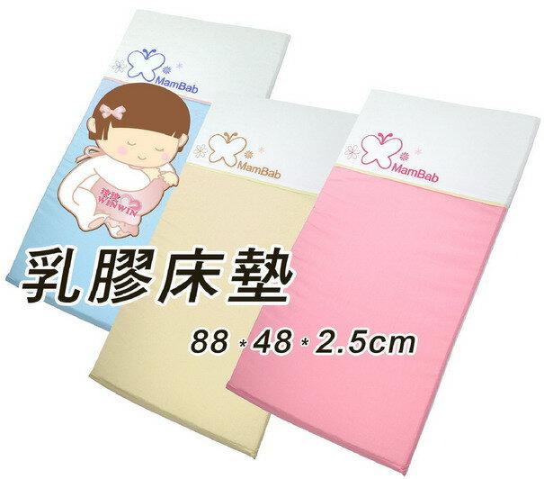 夢貝比蝴蝶TK-2949 天然乳膠床墊(乳母小床墊:88*48*厚2.5cm)