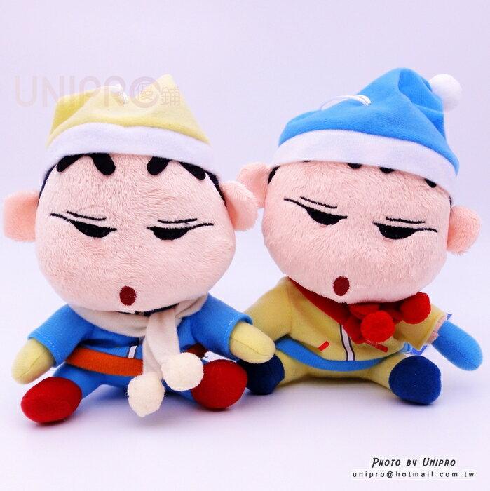 【UNIPRO】冬裝 瞇眼 蠟筆小新 不屑 絨毛娃娃 玩偶 吸盤吊飾 Crayon Shincha
