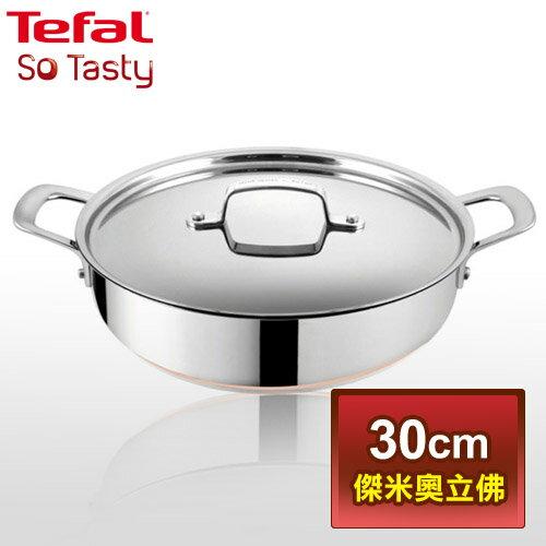 【Tefal】法國特福Jamie Oliver傑米奧立佛達人系列30cm不沾深煎鍋(加蓋) E9248282