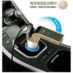 【15天不滿意包退】CAR G7 車用藍芽MP3撥放器 FM發射器 藍牙 汽車音響 內建麥克風支援免持通話 carg7