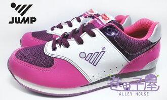 【巷子屋】JUMP 將門 女款復古運動慢跑鞋 [767] 桃紫 MIT台灣製造 超值價$498├【1101-1130】單筆訂單滿700折100★結帳輸入序號『loveyou-beauty』┤