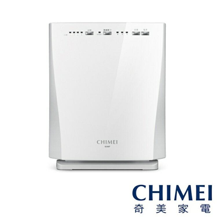 限時特賣【CHIMEI奇美】清菌離子空氣清淨機 S0300T 原廠公司貨