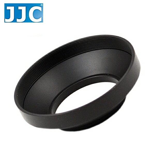 我愛買#JJC圓形40.5mm遮光罩LH-405EP(金屬遮光罩,圓筒型)適Sony E 16-50mm F3.5-5.6 PZ OSS即SEL-P1650 Nikon 1 Nikkor 10mm f/2.8 Olympus M.Zuiko Digital ED 14-42mm 1:3.5-5.6(第一代,口徑40.5mm)Samsung NX 20-50mm F/3.5-5.6 40.5mm螺牙遮光罩40.5mm螺紋遮光罩40.5mm螺口遮光罩40.5mm太陽罩lens hood