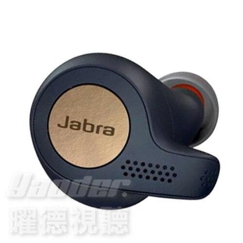 【曜德視聽】JabraEliteActive65t藍色真無線運動抗噪藍牙耳機IP56防塵防水★送收納盒★