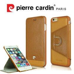 [ iPhone6/6S ] Pierre Cardin法國皮爾卡登4.7吋十字紋真皮可旋轉翻蓋式手機套/保護套/皮套 棕色