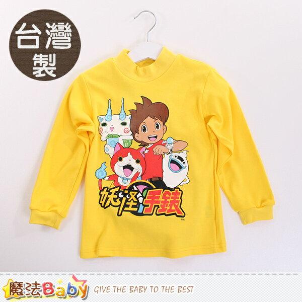 長袖T恤 台灣製妖怪手錶正版純棉半高領上衣 魔法Baby~k60171