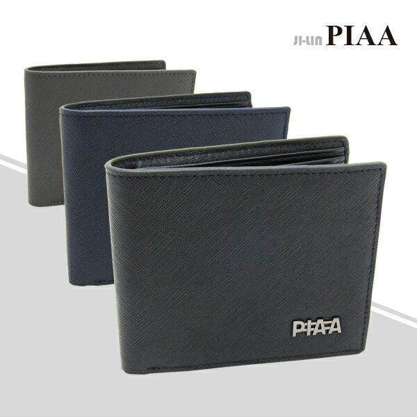 SA-P203【PIAA 皮亞】素面真皮掀面無拉鍊夾層短夾