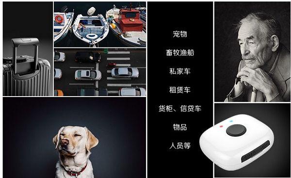 【保固一年 高階4G】微型 衛星 跟蹤器 定位 寵物 老人 兒童 抓姦 捉姦 GPS 追踪 徵信社 定位器 錄音 監聽