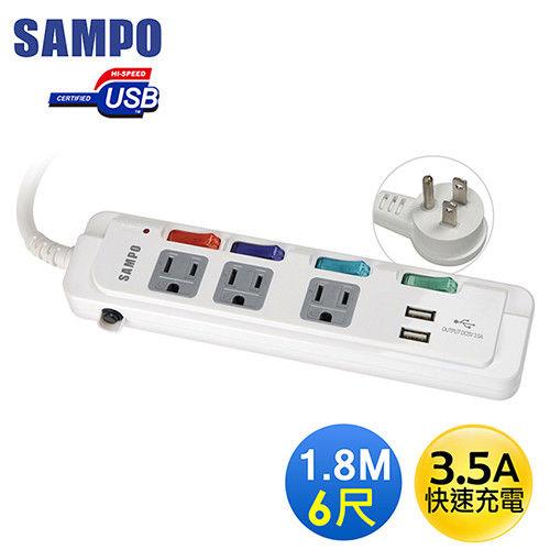 <br/><br/>  SAMPO 聲寶■4切3座3孔6尺3.5A雙USB延長線 (1.8M) ■(EL-U43R6U35)<br/><br/>