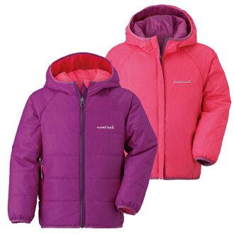 【鄉野情戶外專業】 mont-bell |日本| THERMALAND PARKA 雙面穿化纖外套/保暖外套/1101452 【兒童款100-120】