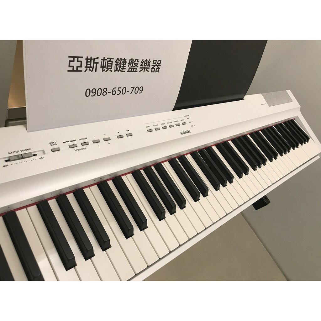 [亞斯頓鍵盤樂器] P125 電鋼琴 與 琴袋 (不含琴架) 88鍵 P-125 (原 Yamaha P115後繼款)