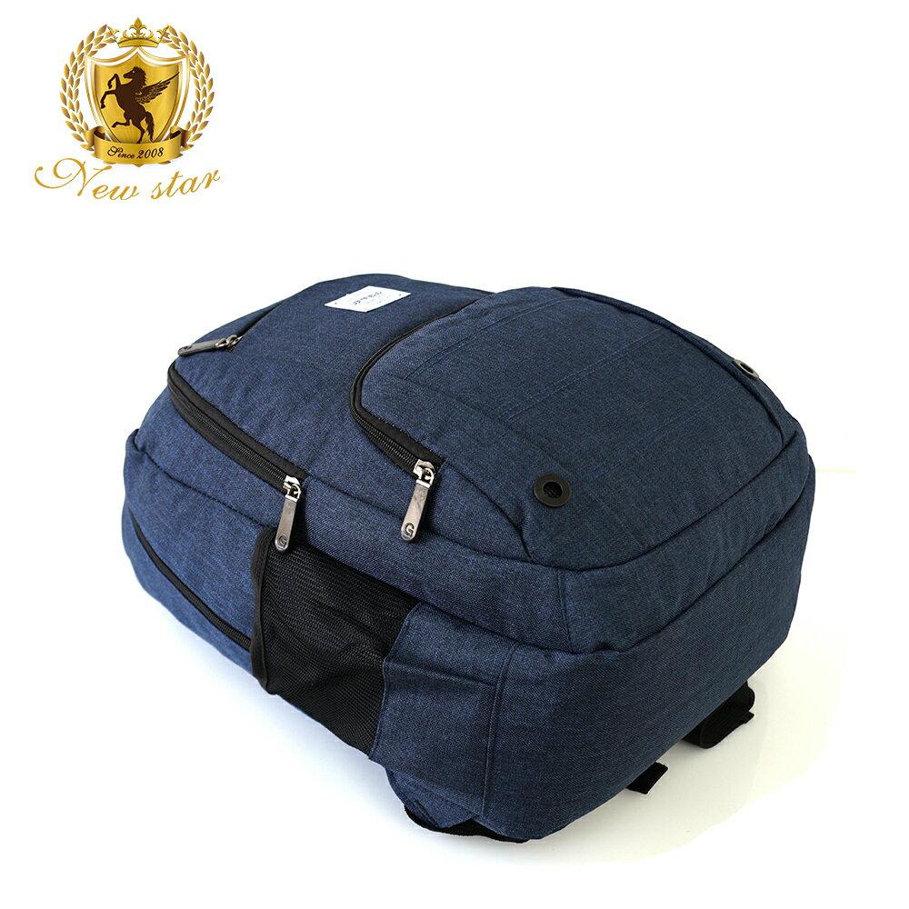 運動輕時尚防水雙層前口袋後背包包 NEW STAR BK237 6
