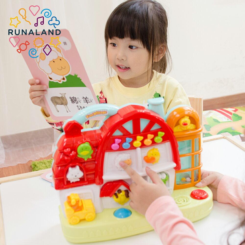 【RUNALAND】趣味探索農莊 (贈送圖卡+禮盒包裝) 5