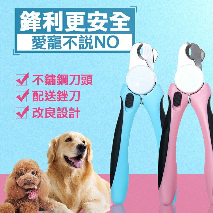 寵愛款 Q-001 寵物止滑指甲剪/柄握式/中型犬/大型犬/狗狗/寵物美甲/美甲剪/美甲器/趾甲刀/美容/寵物用品