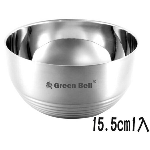 BO雜貨【SV8199】GREEN BELL永恆316頂級醫療級不鏽鋼 雙層隔熱碗 泡麵碗 兒童碗 露營野炊15.5cm