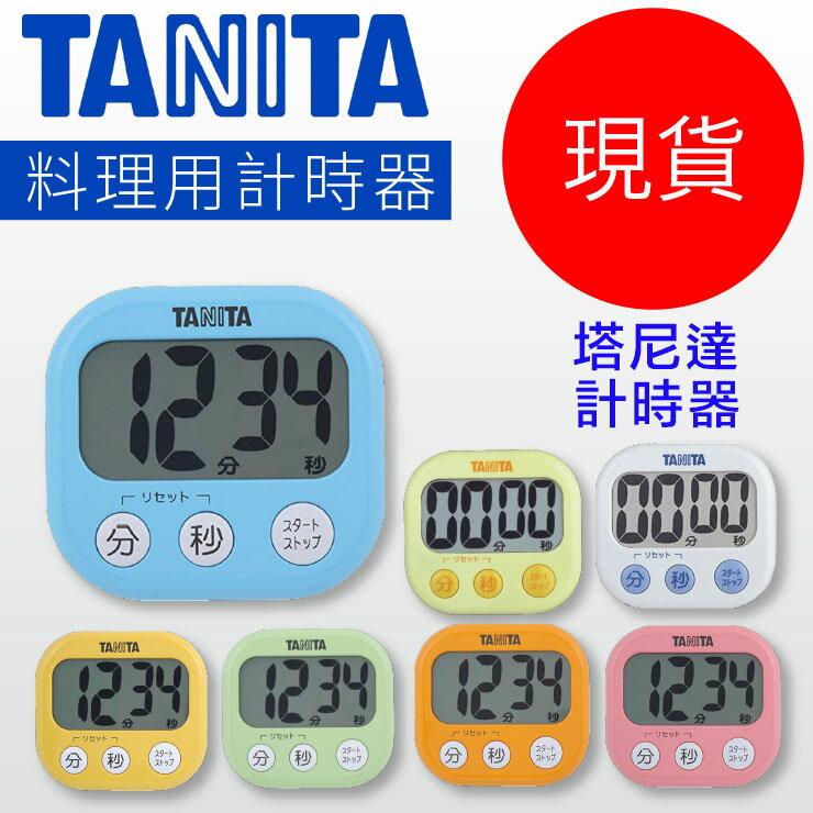 TANITA 塔尼達 TD-384 定時器 計時器 含電池 直播必備 加購料理秤 ~愛網拍~