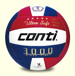 陽光運動館:[陽光樂活=]CONTI頂級超細纖維貼布排球(5號球)紅白藍中華民國排球協會審定合格比賽用球V3000-5