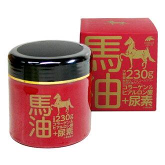 ∥露比私藏∥日本UNIMAT多效尿素馬油乳霜 230g