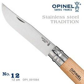 [OPINEL]不鏽鋼折刀12櫸木柄法國刀公司貨001084