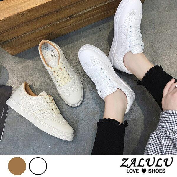 ZALULU愛鞋館7DE023預購韓版百搭神品綁帶平底休閒鞋-白卡其-偏小-36-40