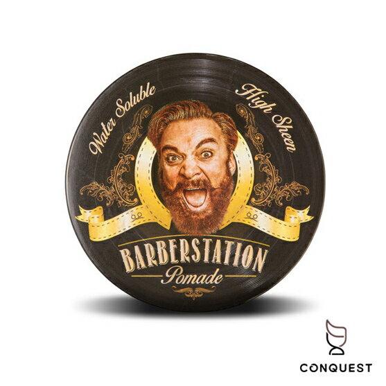 【CONQUEST】BarberstationPomade硬漢水洗式髮油巴博士髮霜髮蠟紅罐100ml