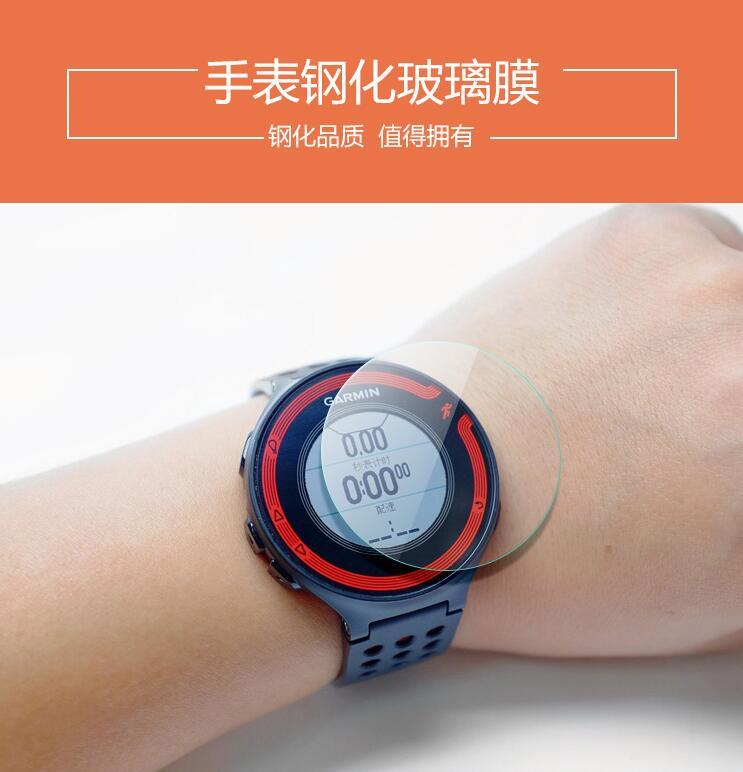 【玻璃保護貼】Garmin Fenix 6/6 Pro 1.3吋 智慧手錶高透玻璃貼/螢幕保護貼/強化防刮保護膜