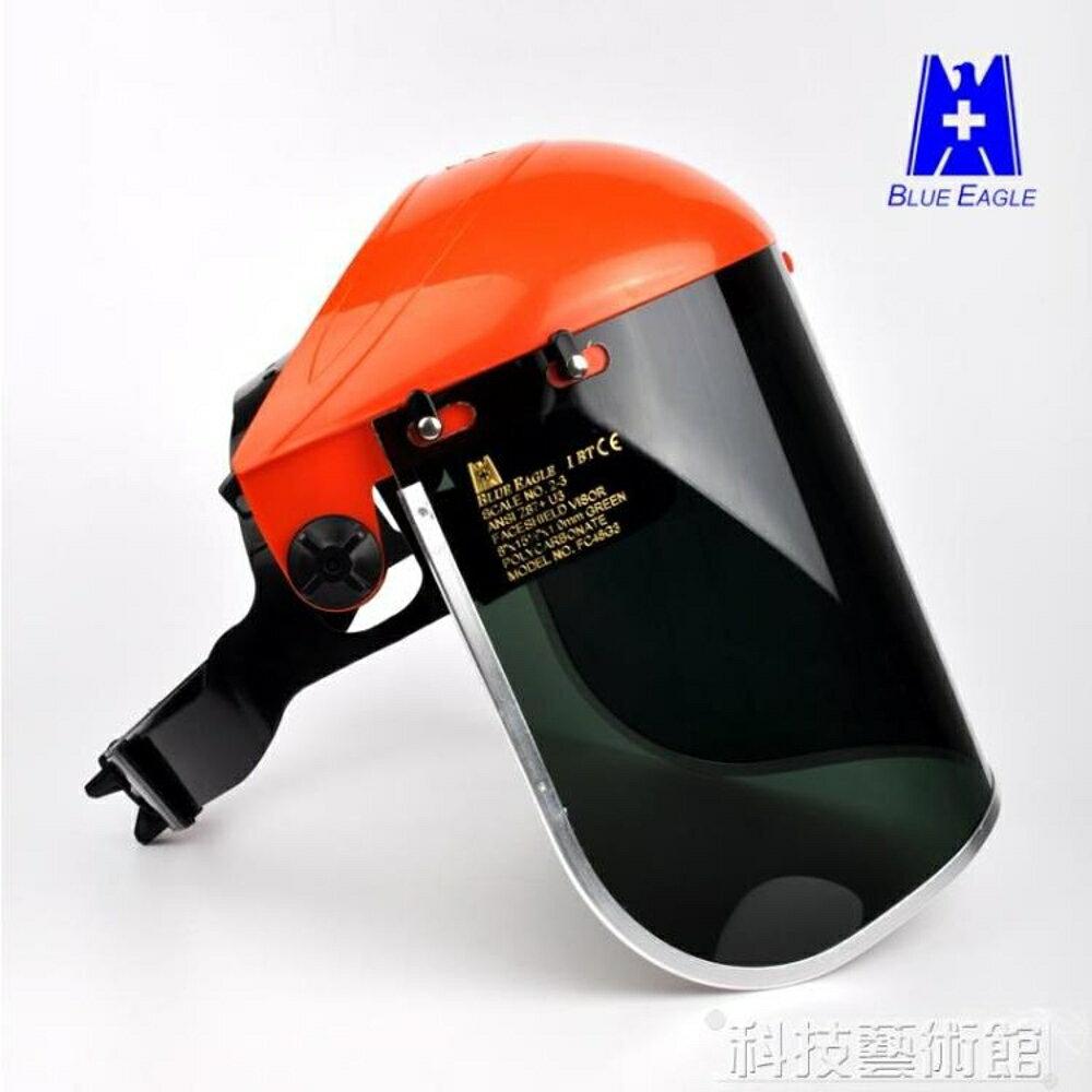 藍鷹頭戴電焊面罩焊接防護焊工面罩焊帽氬弧焊面屏眼鏡氣保焊  領券下定更優惠