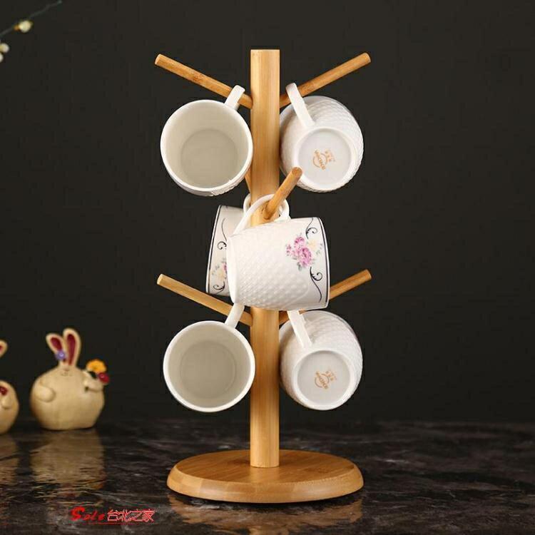 杯架 瀝水杯架水杯掛架創意 日式馬克杯收納家用客廳時尚輕奢免釘懸掛
