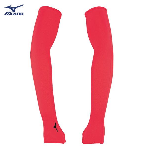 32TY8G0265(亮桃紅)抗紫外線、防曬必備彈性半掌式袖套【美津濃MIZUNO】