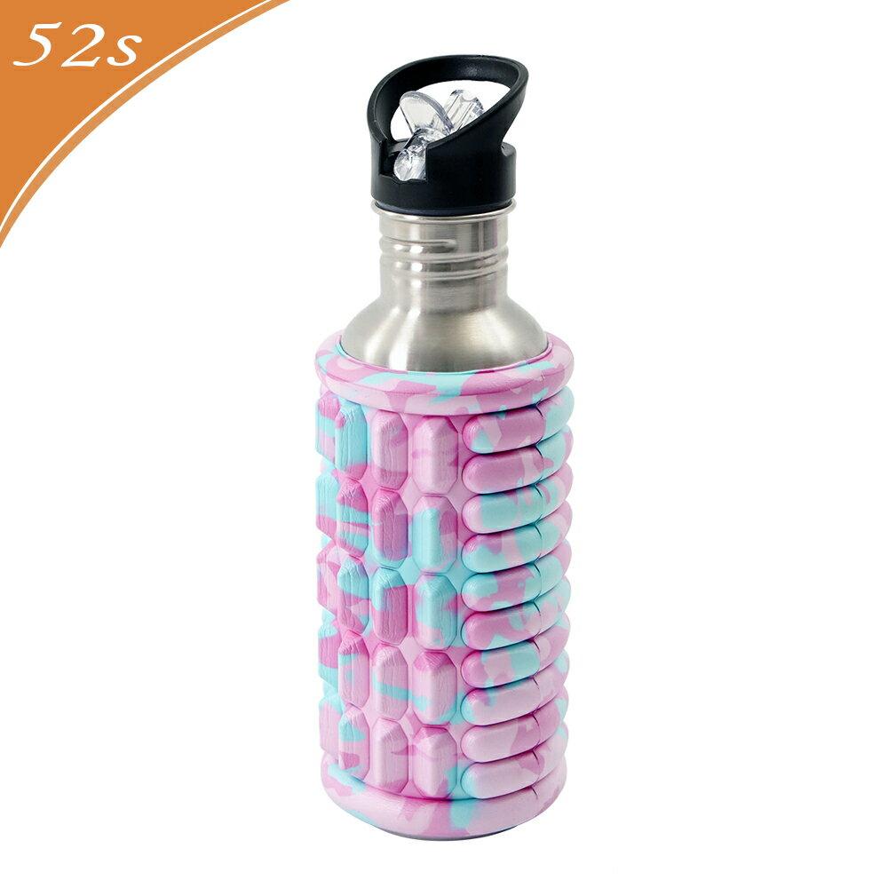 52s 水漾元氣瓶 750ml 馬卡龍迷彩 FR06-750(附贈吸管刷) 0