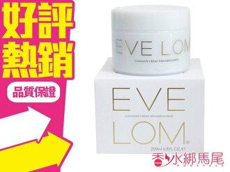 EVE LOM 全能深層潔淨霜 200ml 明星商品◐香水綁馬尾◐