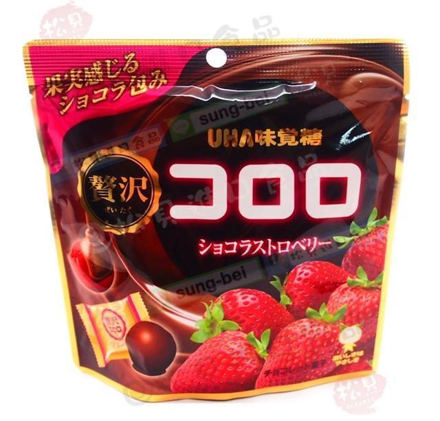 ~松貝~味覺可洛洛巧克力草莓軟糖52g~4902750664647~