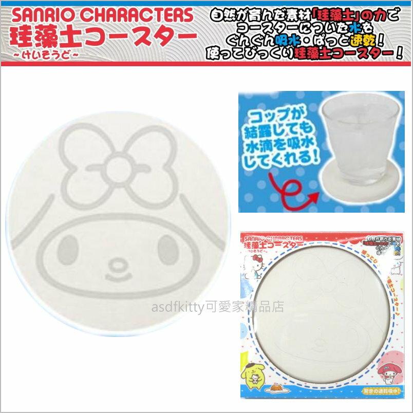 asdfkitty可愛家☆美樂蒂珪藻土/硅藻土 杯墊-吸水快-也可當肥皂架-日本正版商品