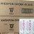 【現領優惠券】XHEKPON - 西班牙膠原蛋白頸紋霜 40ml / 2入 6