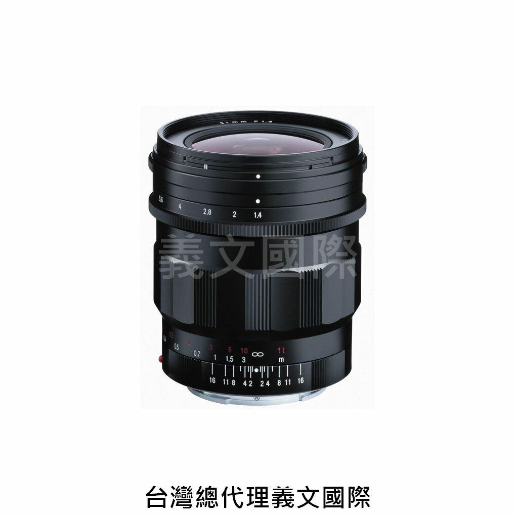 福倫達專賣店:Voigtlander 21mm F1.4 ASPH for Sony E (Sony A7R4,A7R3,A72,A7II,A7,A6500)