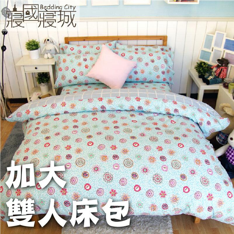 加大床包三件組/100%精梳棉-花樣格紋【大鐘印染、台灣製造】#精梳純綿