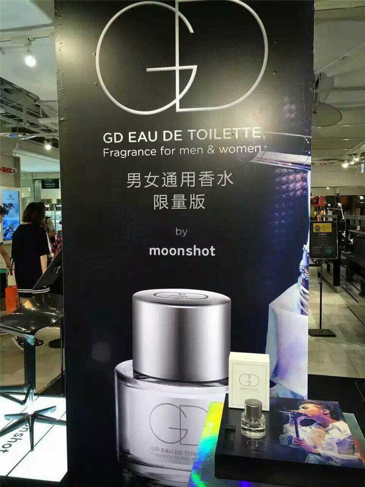 韓國正品直送代購 moonshot bigbang GD G-Dragon 權志龍 限量版男女通用淡香水 50ml 7