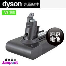 全新Dyson 原廠電池 DC62 DC74 SV09 SV07